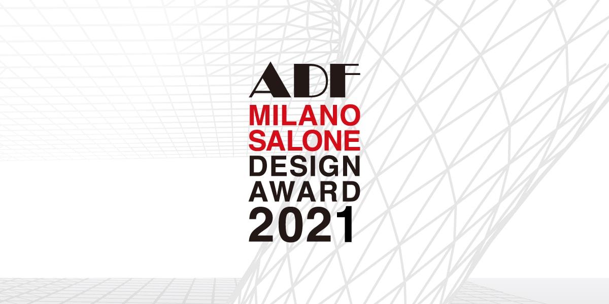 ADF-Milano-Salone-2021