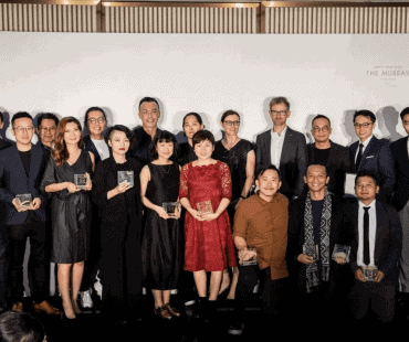 Design Anthology Award 2019