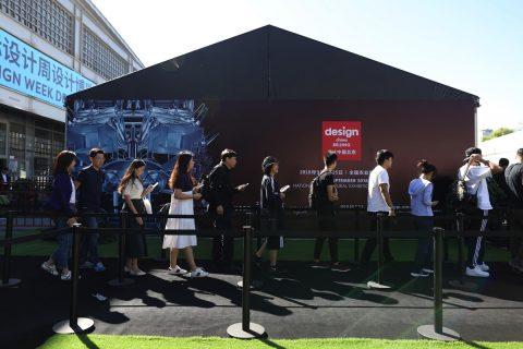 デザインチャイナ北京2019