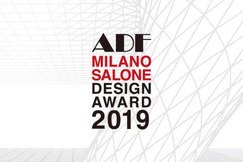 ADF Milano Salone Design Award 2019