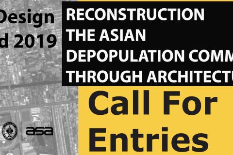 ASA&ADF Design Award 2019