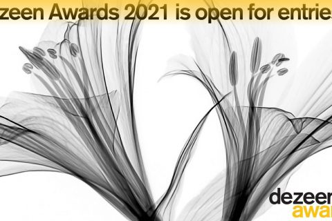 Architizer Awards 2021