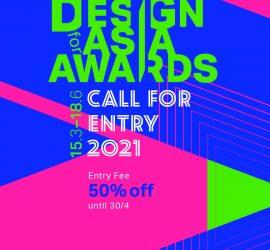 香港デザインセンター|DFAアジアデザインアワード2021