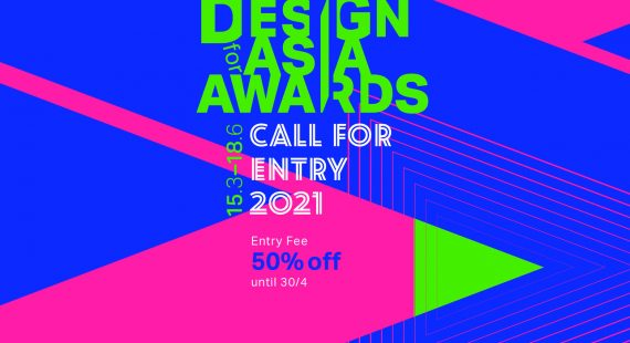 Hong Kong Design Centre|DFA Design For Asia Awards 2021